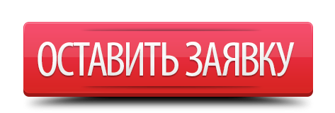 http://xn--80aap1aghiikh9hua.xn--p1ai/#contact